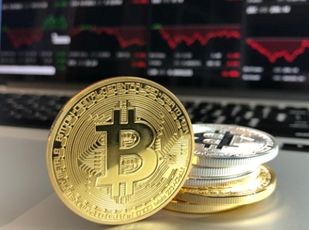 Interested in Investing in Bitcoin? Here are a few tips to help you get started